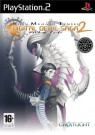 Shin Megami Tensei: Digital Devil Saga 2 Playstation 2 (PS2) video spēle