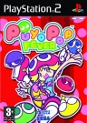 Puyo Pop Fever PS2