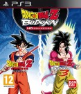 Dragonball Z Budokai HD Collection Playstation 3 (PS3) video spēle