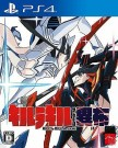 Kill La Kill - IF Playstation 4 (PS4) video spēle