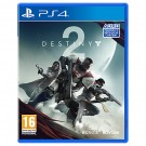 Destiny 2 Playstation 4 (PS4) video spēle - ir veikalā