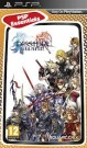 Dissidia Final Fantasy Playstation PSP game