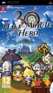 Half Minute Hero Playstation PSP game