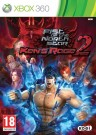 Fist of the North Star - Kens Rage 2 Xbox 360 video spēle