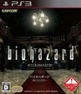 Biohazard (Resident Evil) HD Remaster Playstation 3 (PS3) video spēle