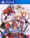 BlazBlue: Chrono Phantasma Extend Playstation 4 (PS4) video spēle