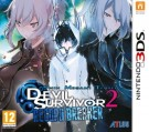 SMT Devil Survivor 2 Record Breaker Nintendo 3DS spēle